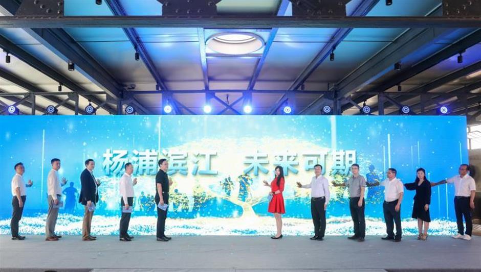 YangpuDistrict unveils tourism blueprint