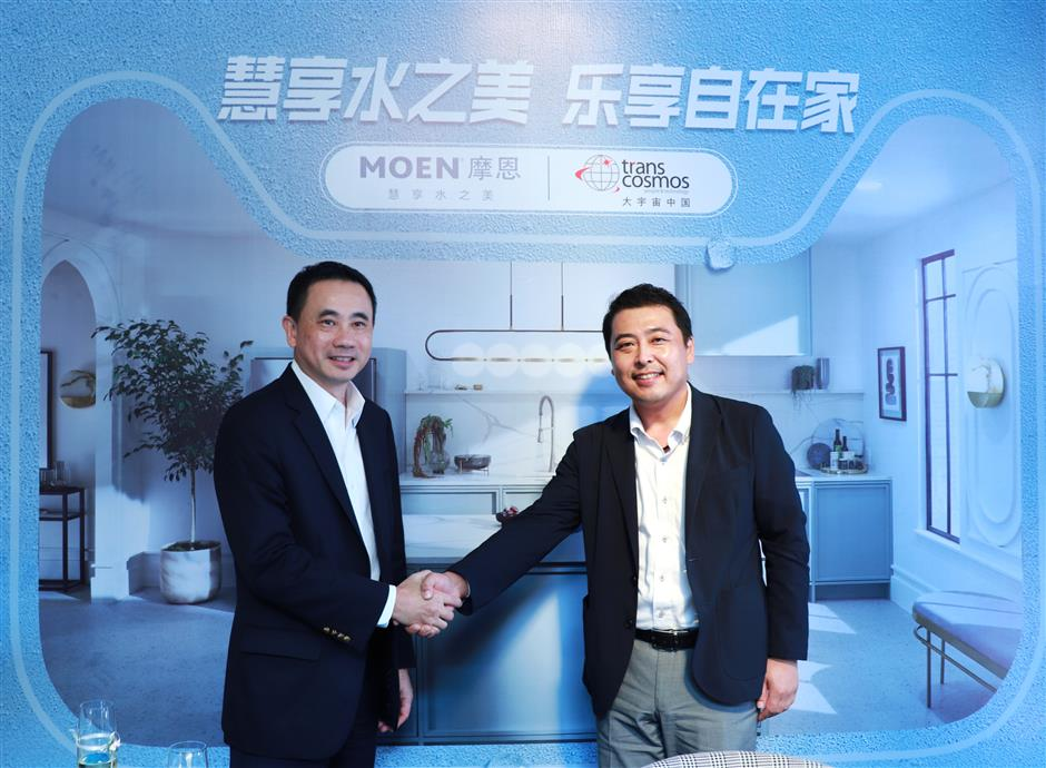 Moen increases investment in online sales