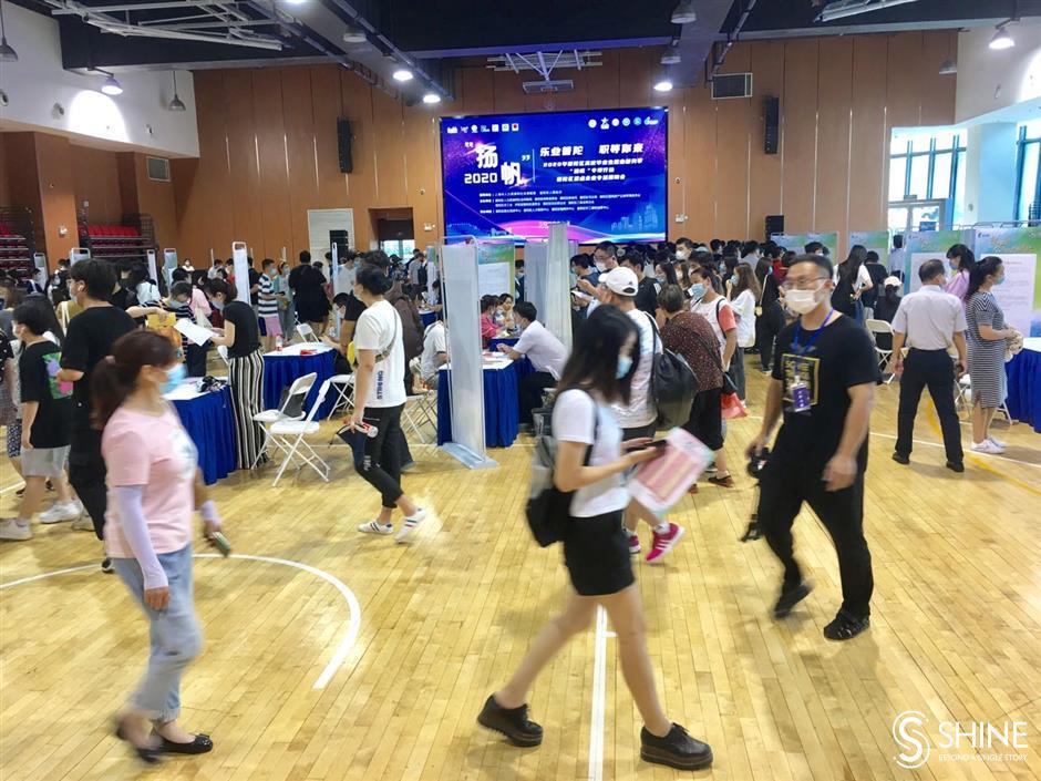 Putuo job fair offers over 3,000 vacancies