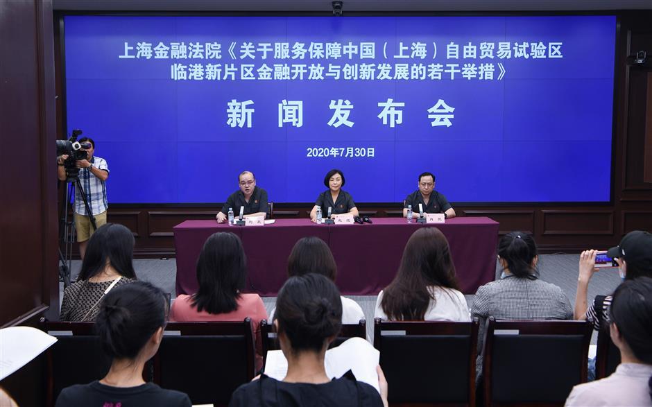Court announces Lingang support measures
