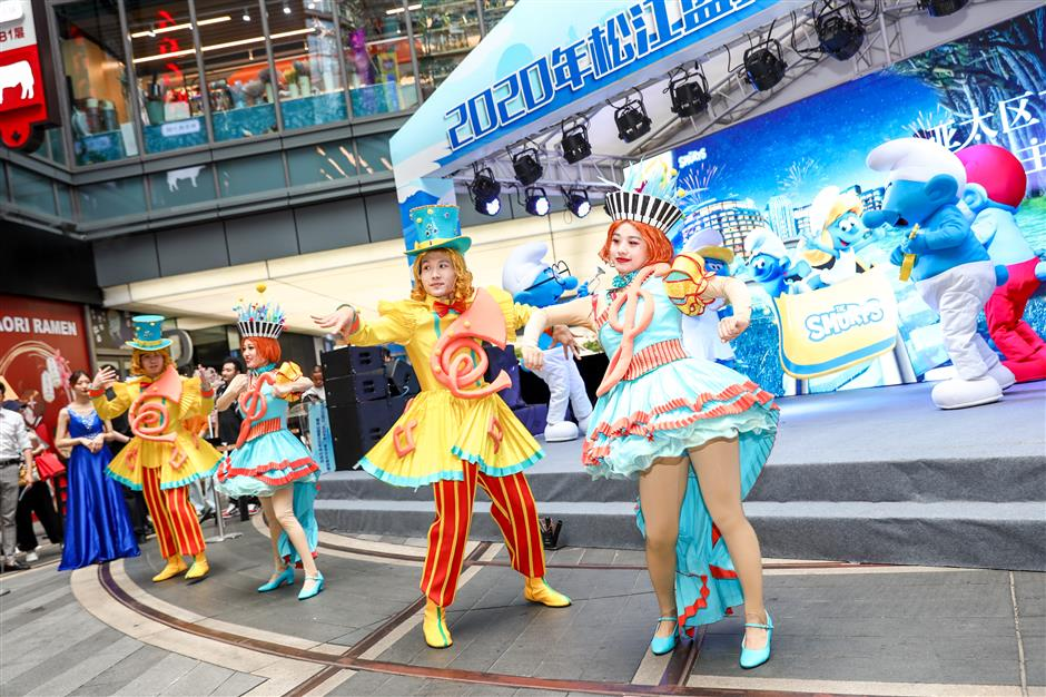 Songjiang puts on a show to attract tourists