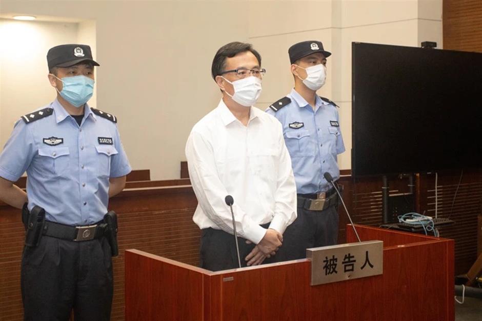 Former Songjiang deputy director jailed for corruption