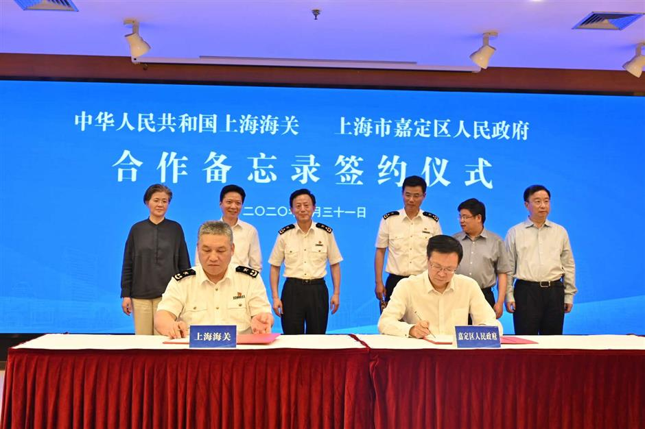 New boost for exports and imports in Jiading