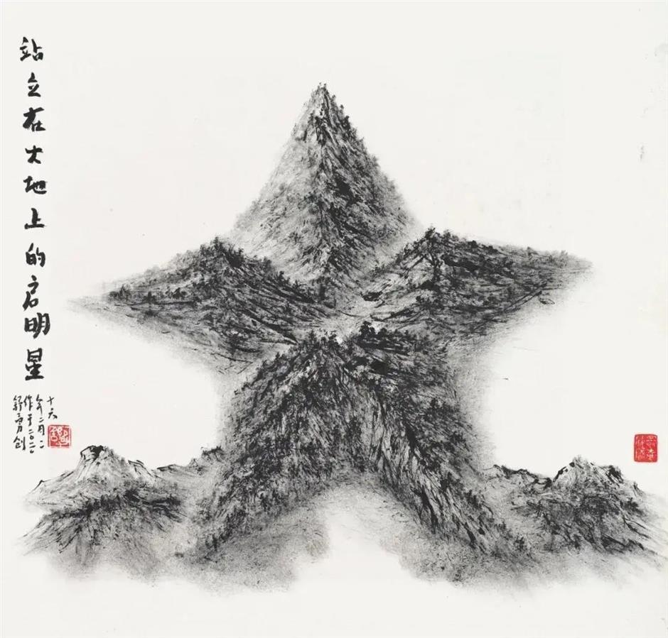 Artist's inspirational coronavirus paintings on view