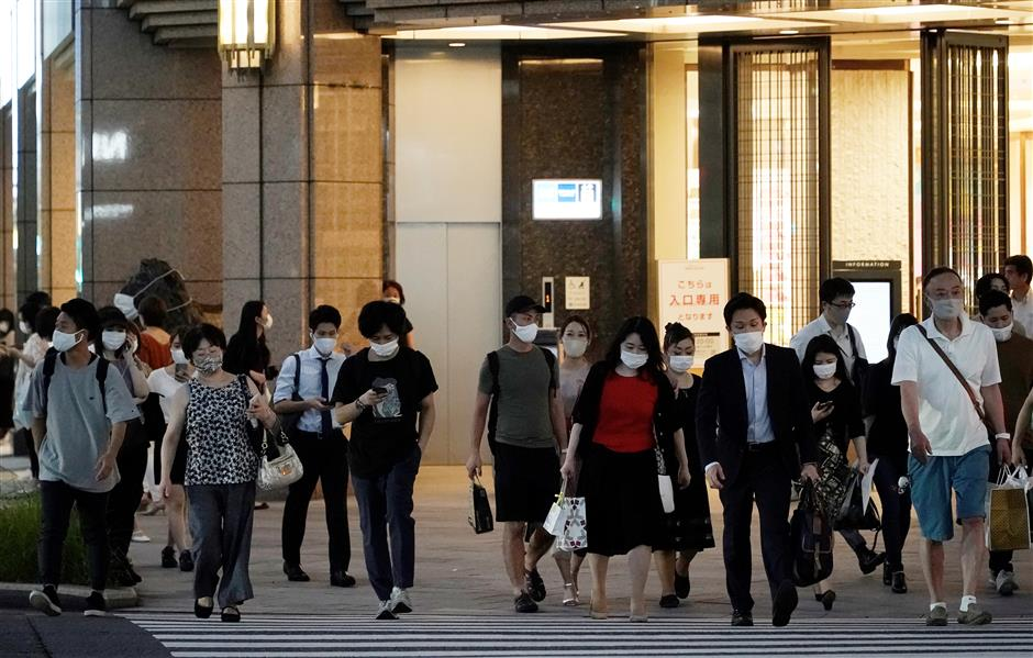 Japan's COVID-19 infections rise by 1,536 to 37,925