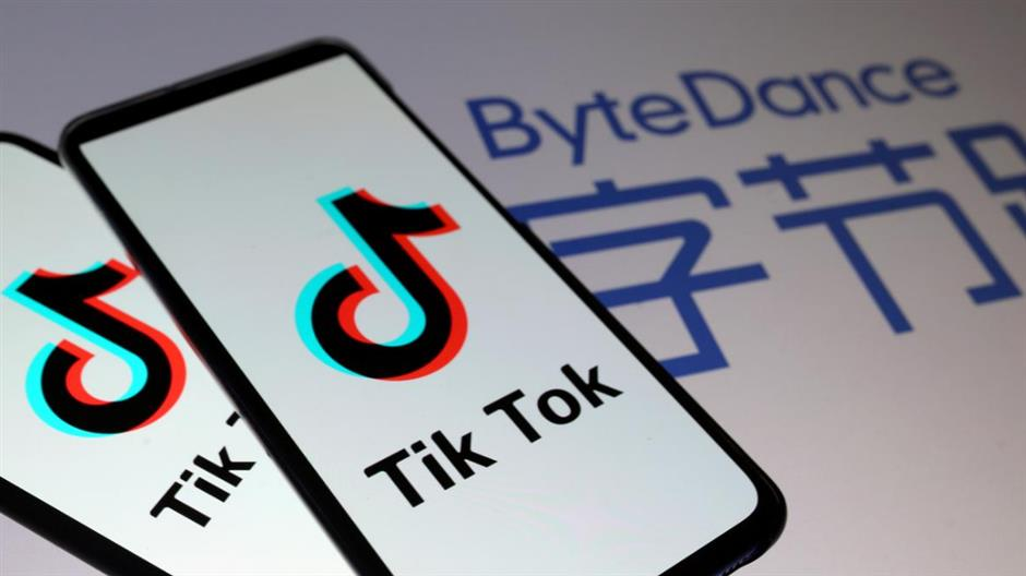 ByteDance offers to forgo stake in TikTok to clinch US deal: sources