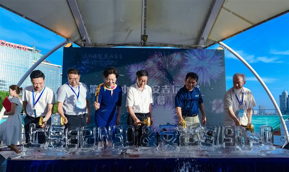 Anji officials promote water festival in Shanghai