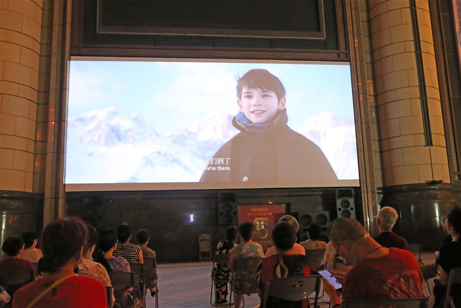 China concludes international film festival amid market recovery