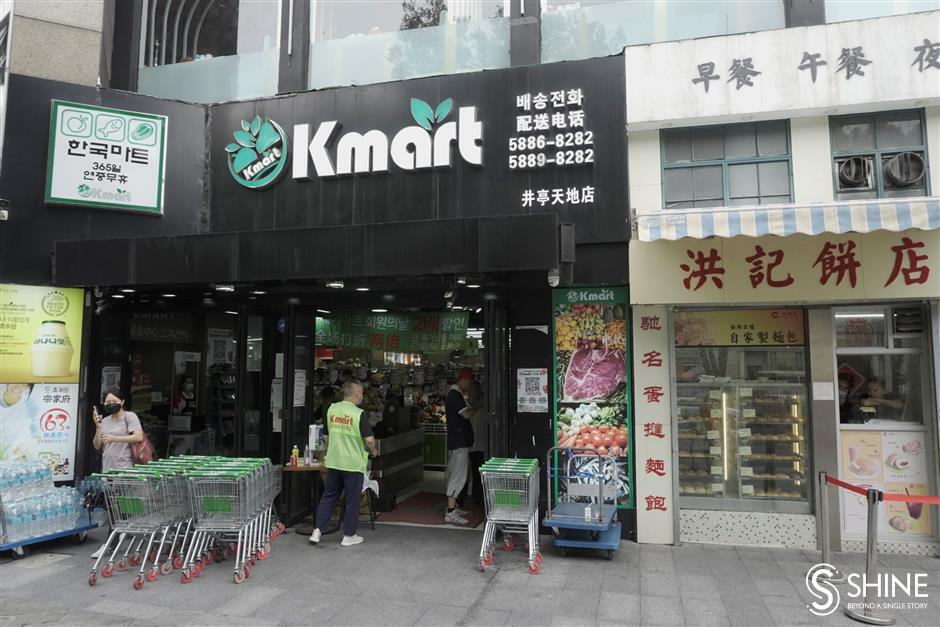 A taste of South Korea in Shanghai's Koreatown