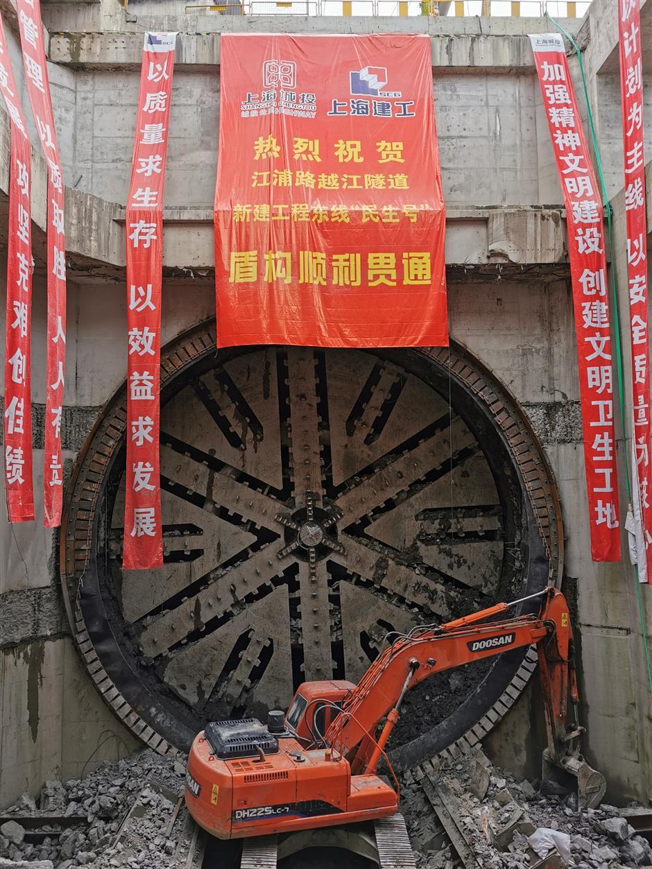 Contractor announcesJiangpu Tunnel success