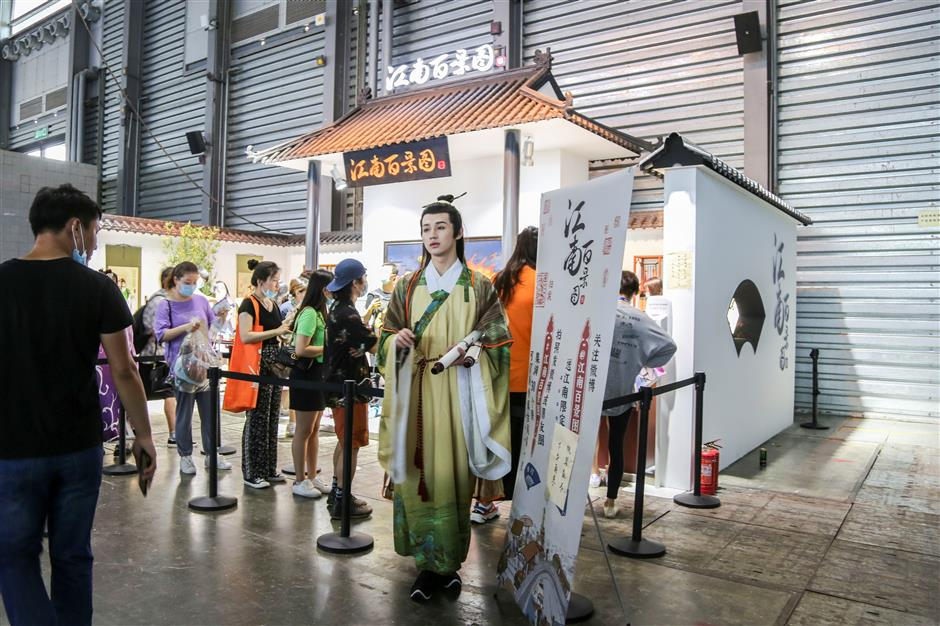 Chinese characteristics spur boom in youth ACG culture
