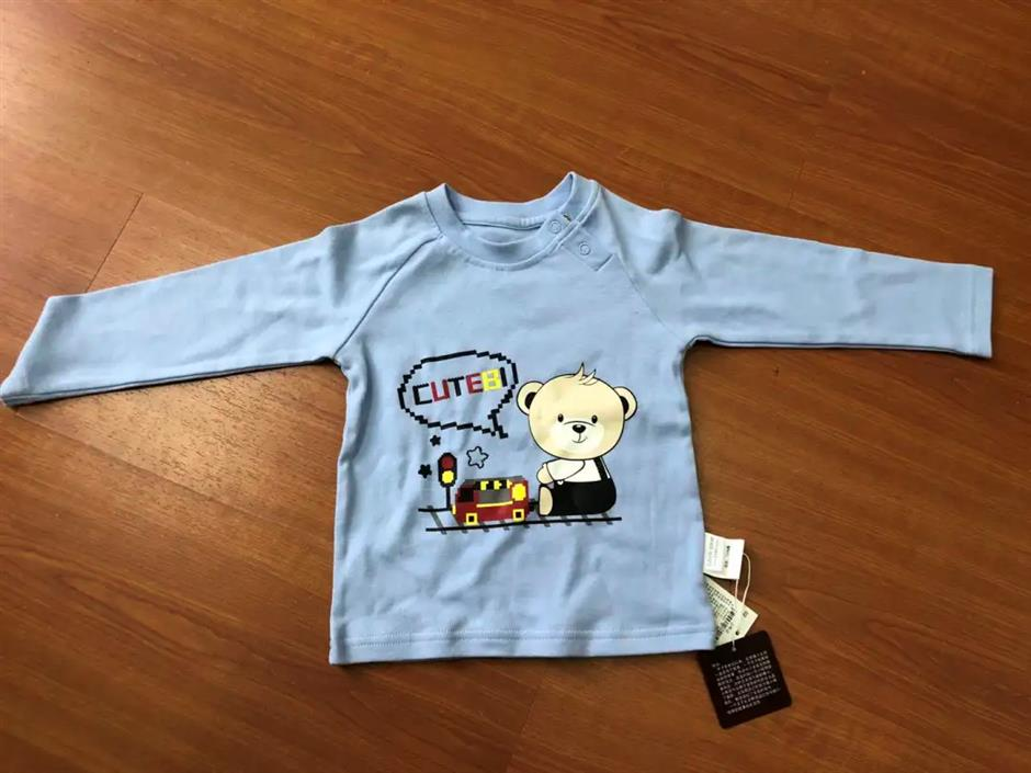 Childs shirt and refrigerators recalled