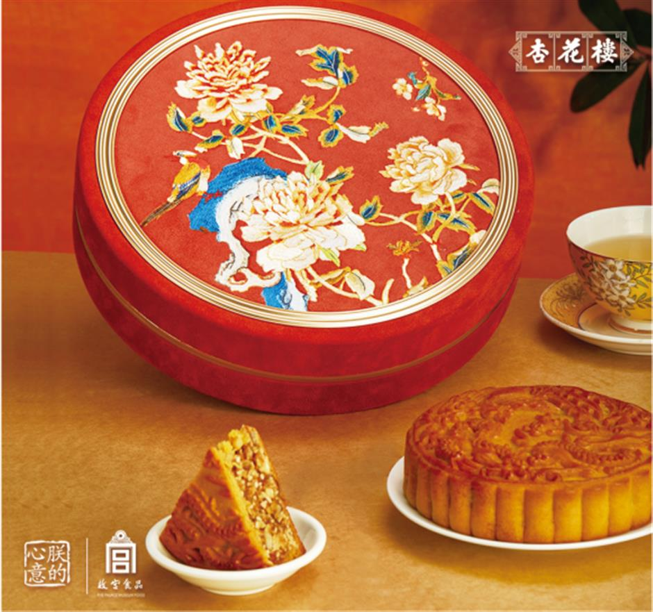 New mooncakes inspired by museum collection