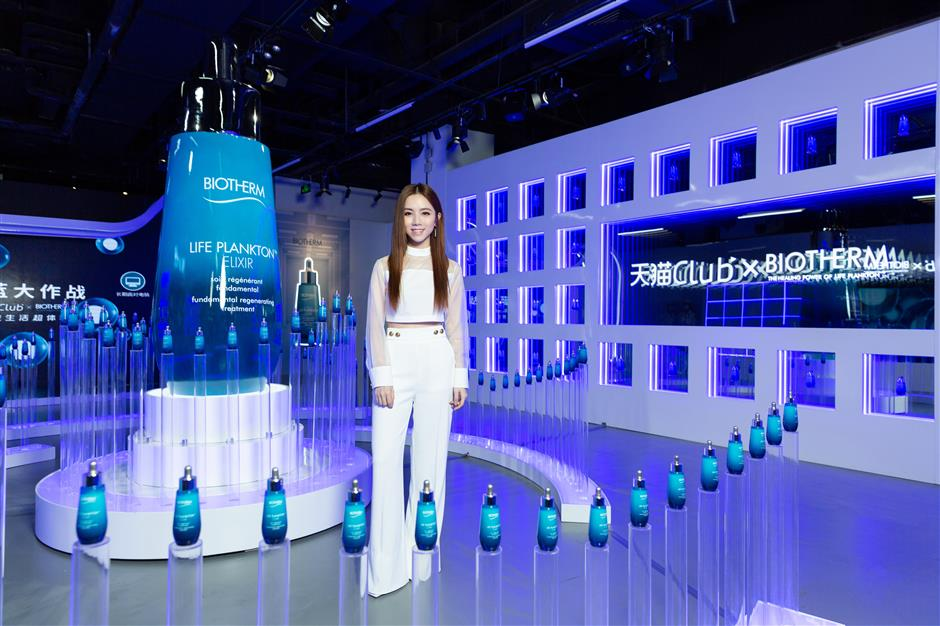 Fashion roundup: Biotherm, H&M HOME and Mikimoto