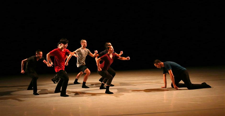 Xiexin Dance Theater shows the Unknown