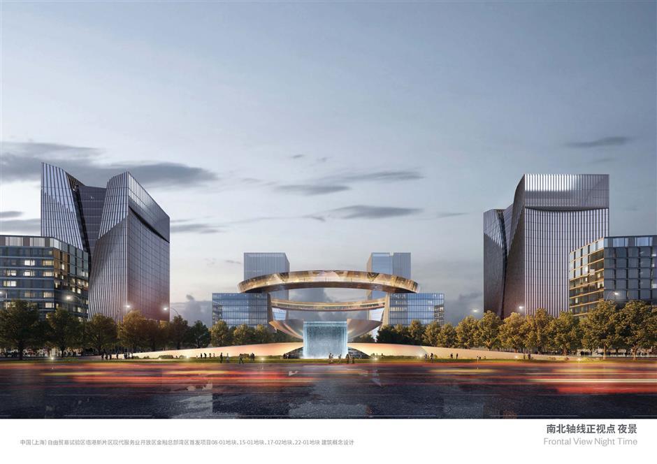 Financial hub breaks ground in Lingang area