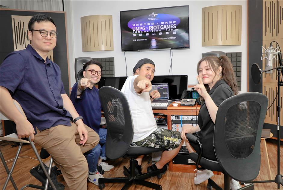 eSports songwriting camp held in Shanghai