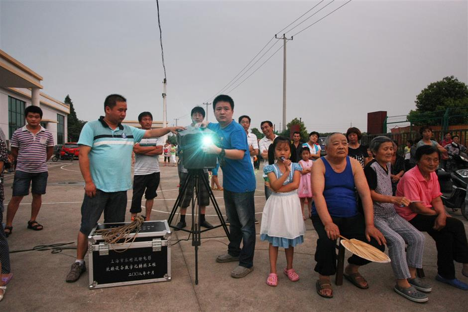 Cinema Paradiso in the field for villagers