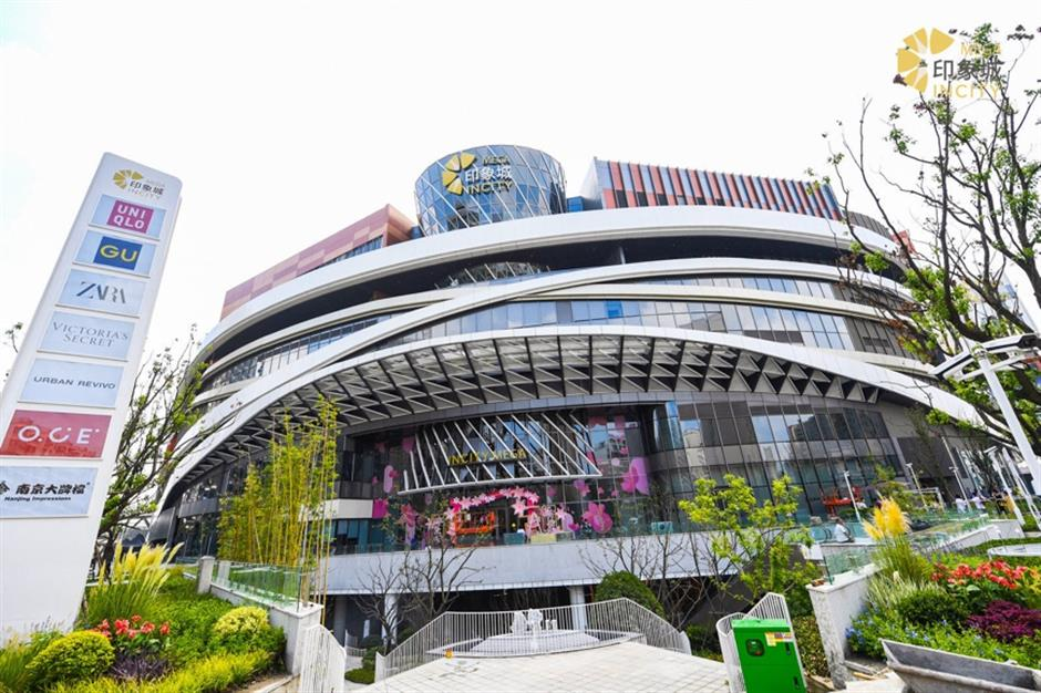 Huge retail development opens in Jiading