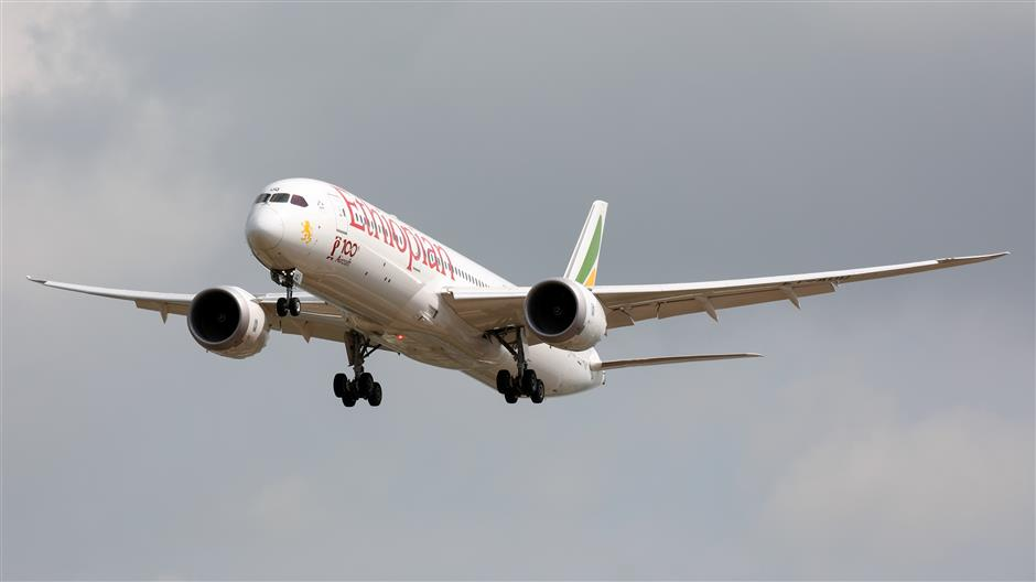 Ethiopian Airlines flight suspended by CAAC