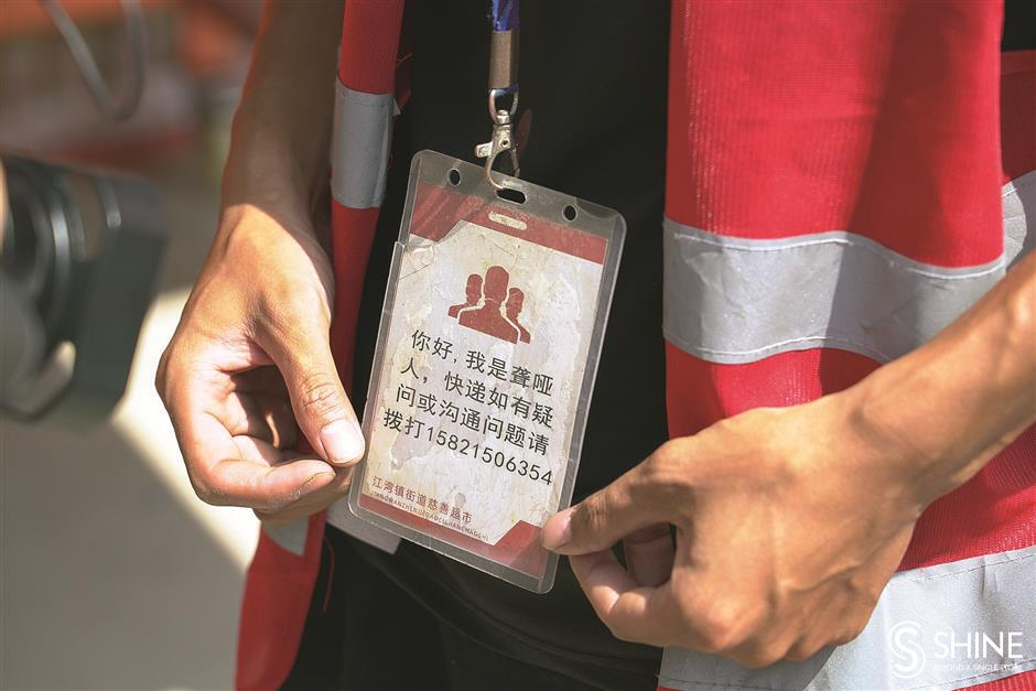 The expressway to employment dignity for the hearing-impaired