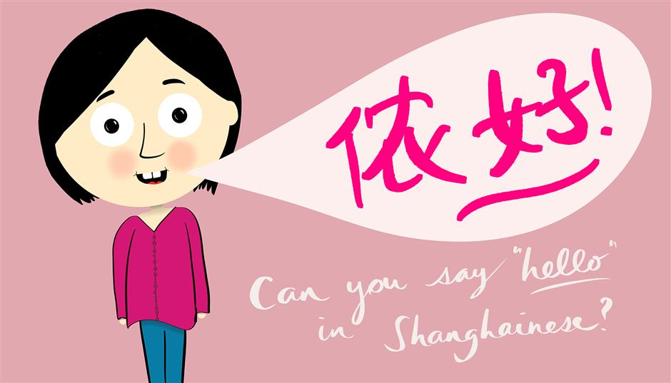 Nong who? Learning Shanghainese in a city dominated by Mandarin