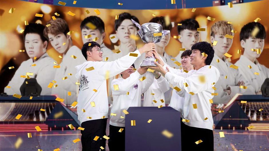 Yaojing Culturetohelp fulfil cityseSport capital ambitions