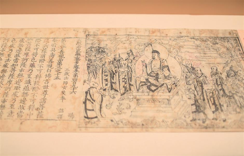 The perilous path traversed to protect ancient Buddhist sutras