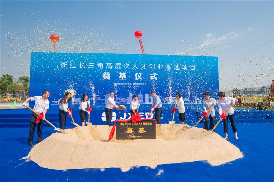 Jiaxing breaking ground on future growth