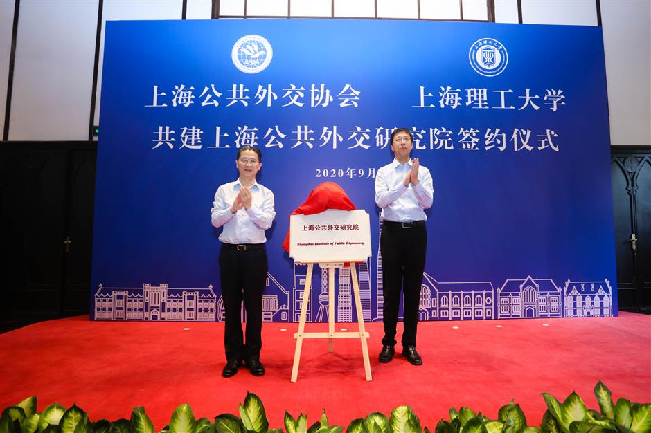 Diplomatic launch for new city institute
