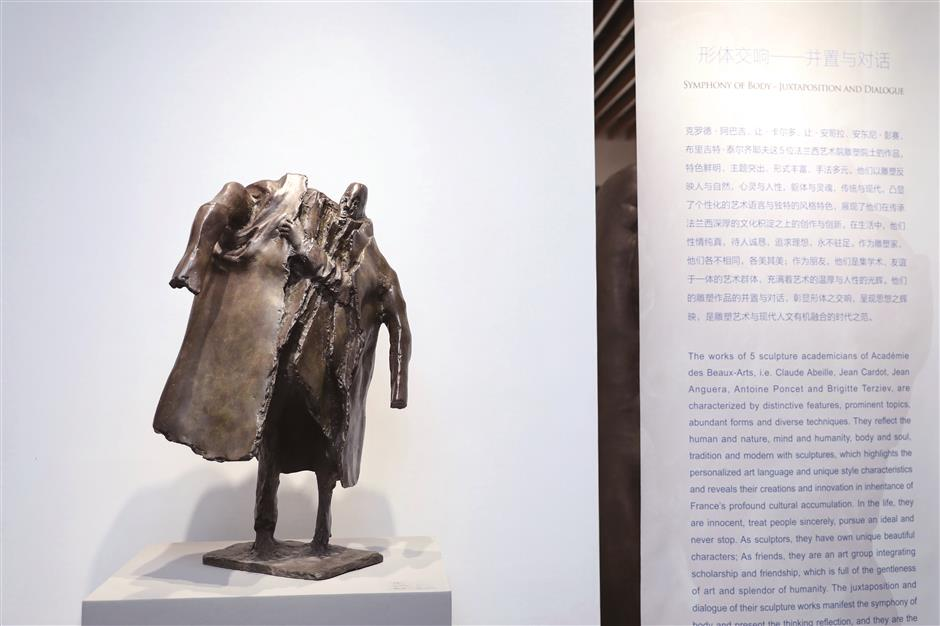 Jinji Lake Biennale offers stage to world-class art