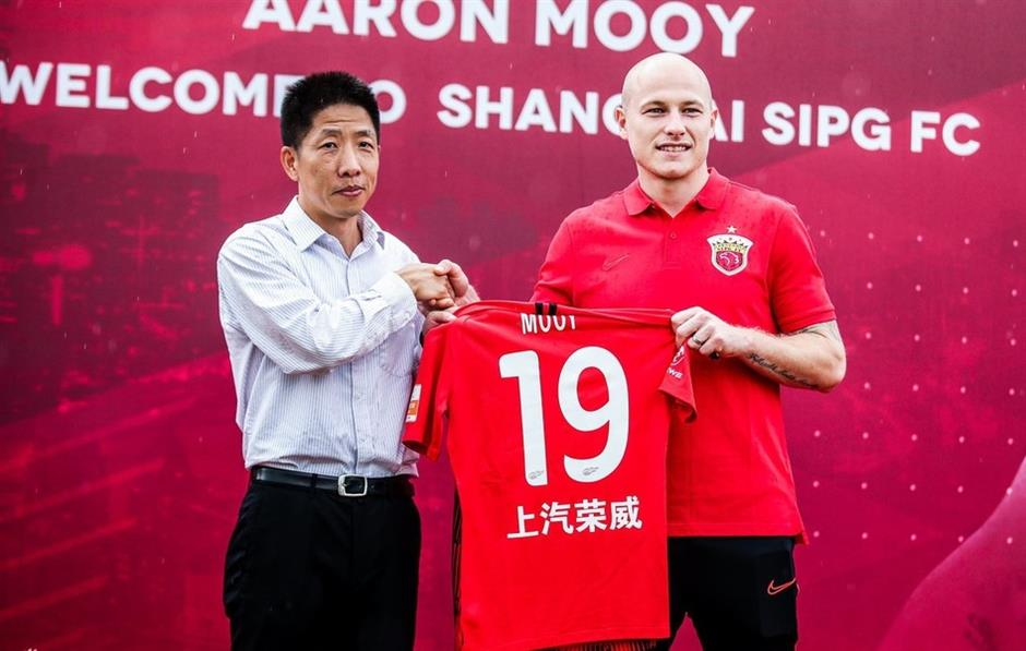 New signing Mooy to join up with SIPG squad in Suzhou