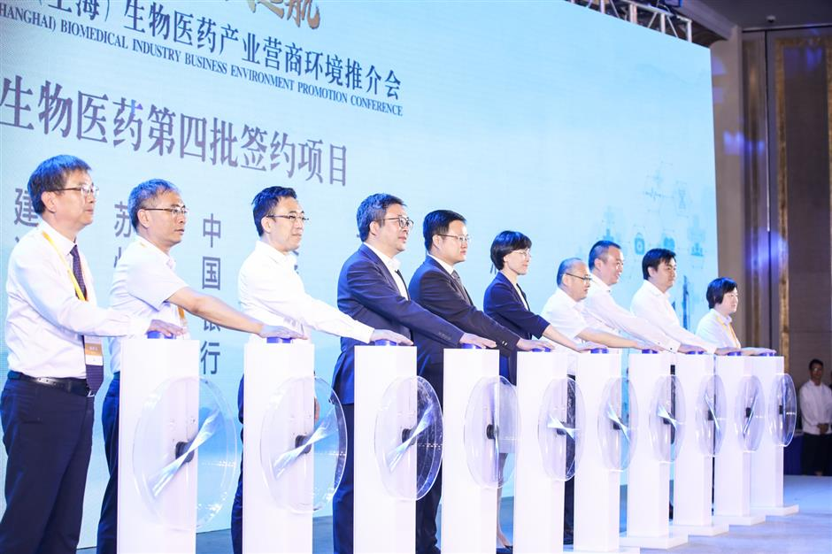 New investments strengthen Wuzhong medical industry