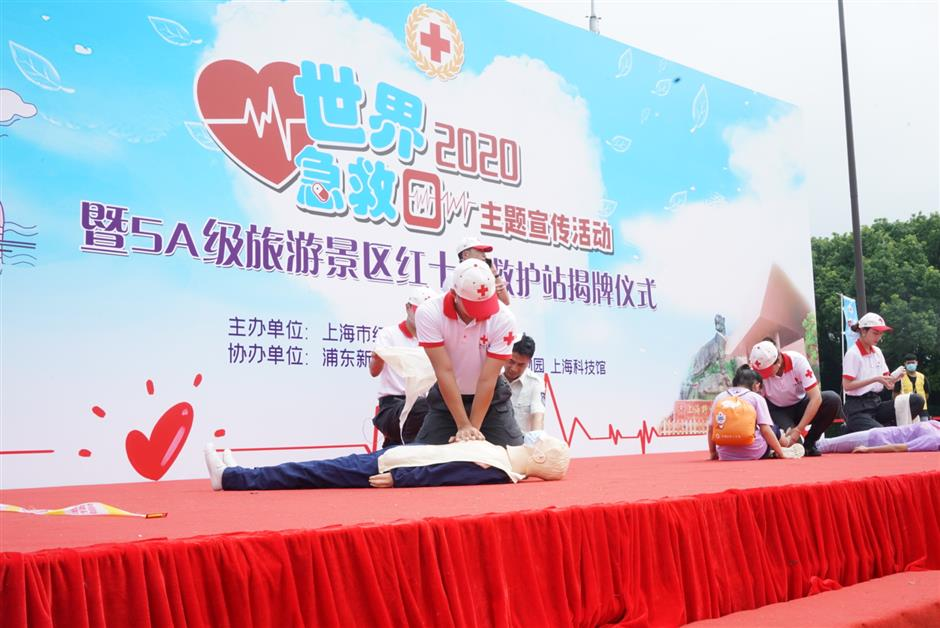 First aid stations installed at tourist sites