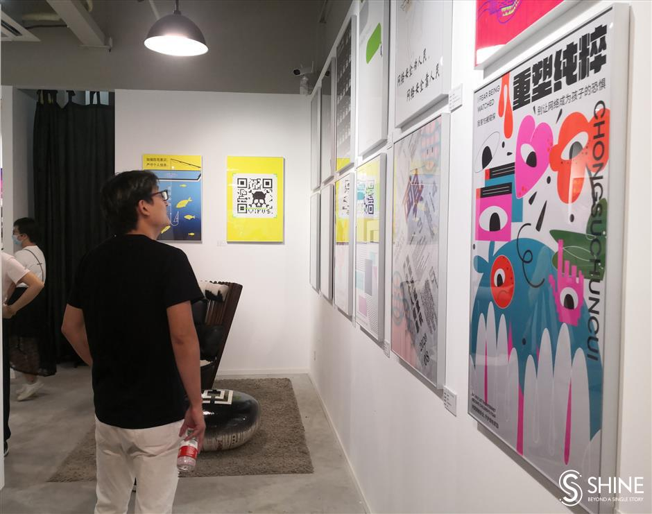 Exhibition highlights need for cyber security