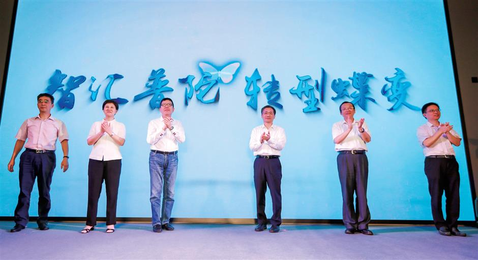 Putuo Science Festival opens a window on tomorrows world of technology