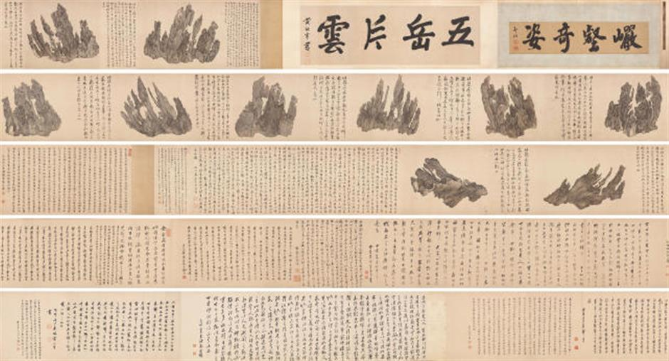 Poly art auction preview comes to Shanghai