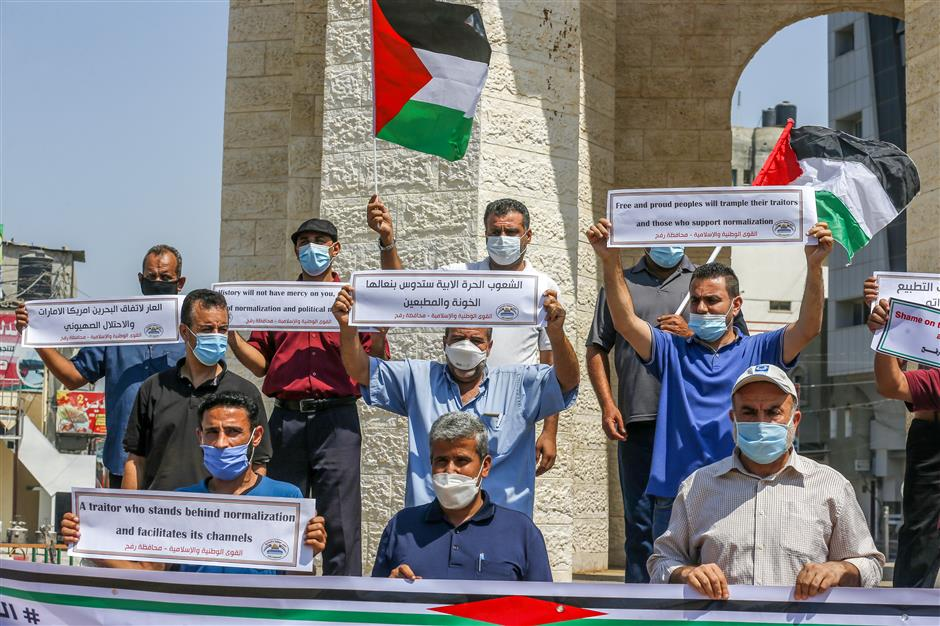 Iran slams shameful Bahrain-Israel relationship