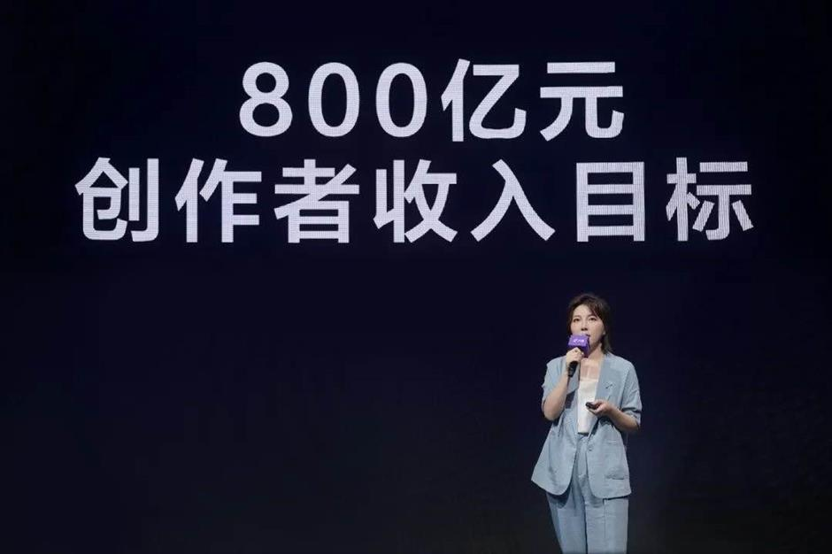 Douyin plans to double creators incomes