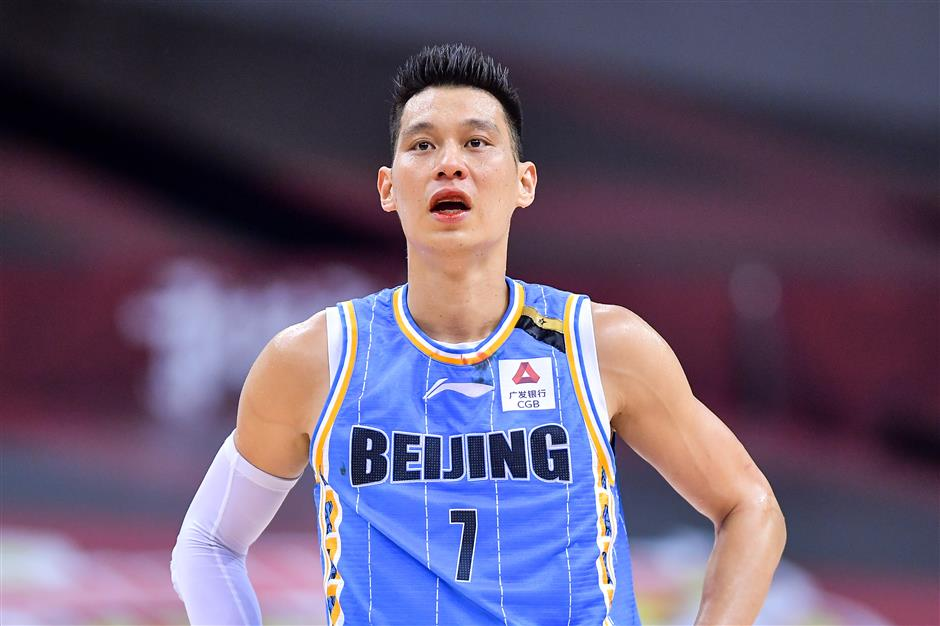 Lin ends Ducks stint to rekindle NBA dream