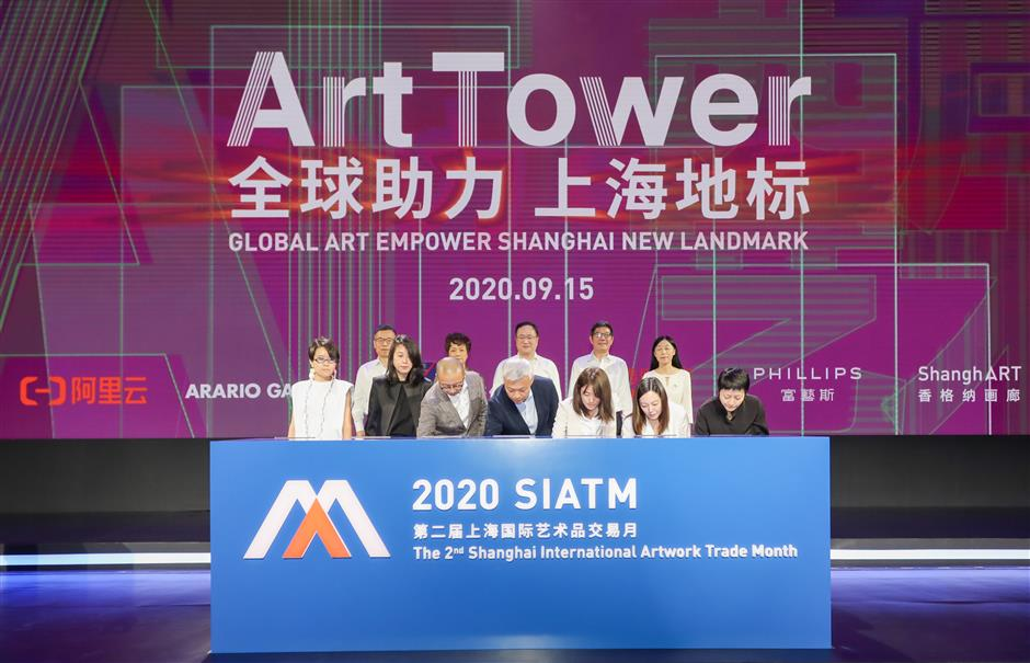Shanghai builds clout in international art trade