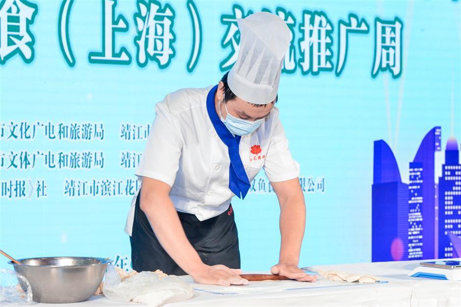 Event gives Shanghai residents a taste of Taizhou