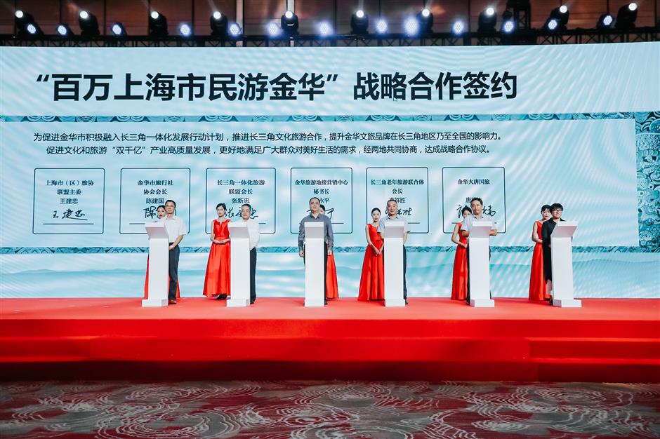 Jinhua rolls out tourism promotion in Shanghai