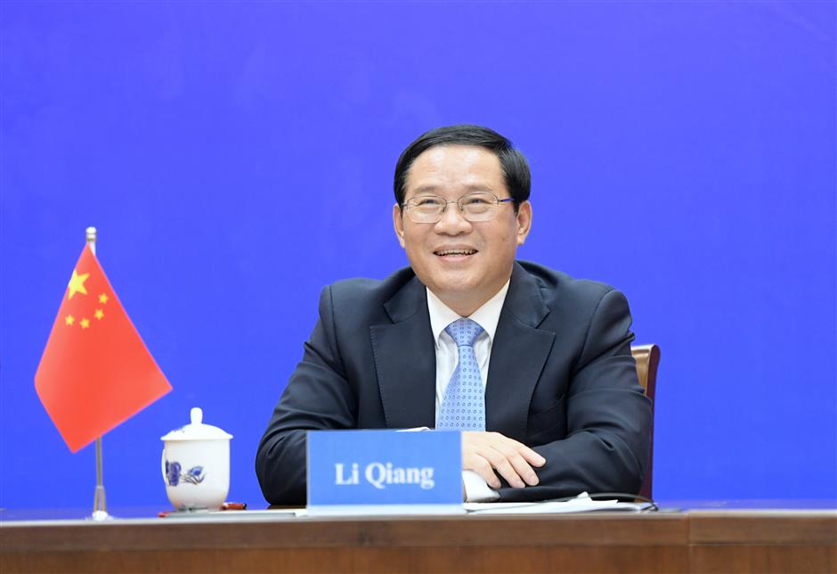 Party Secretary Li holds video conference with Hamburg mayor