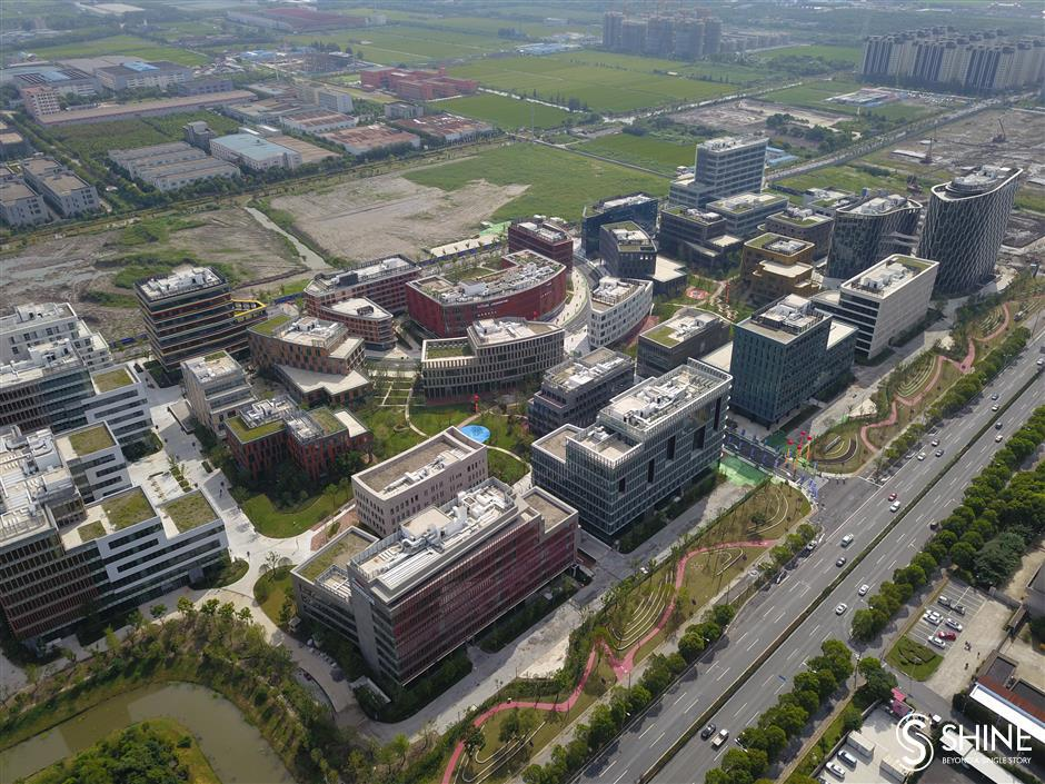 Future innovation office park opens in Baoshan
