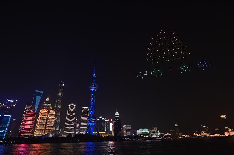 Huangpu River waterfront lights up with UAV show