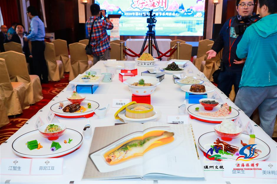 Wenzhou puts on a feast for the festival