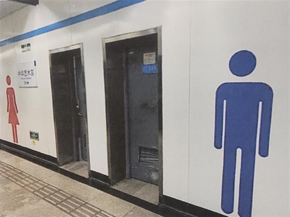 Police quiz Metro toilet blackmail suspect