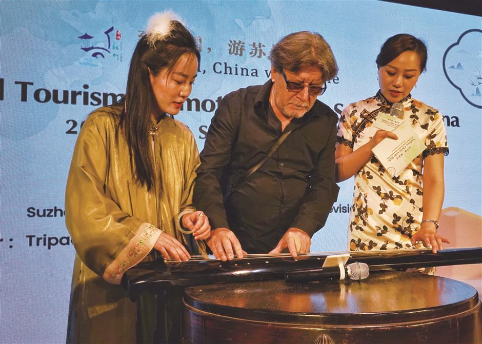 Suzhou tourism goes global with expat salon