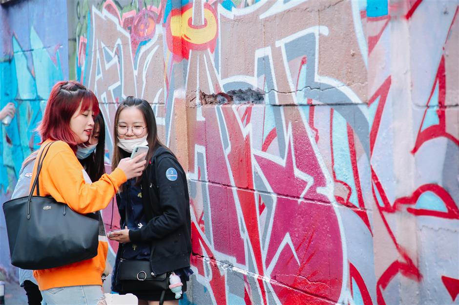 Event shares charms of Suzhou Creek waterfront